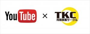 月島競馬サークル YouTubeチャンネル