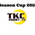 TKCシーズンCUP!秋華賞(G1)編