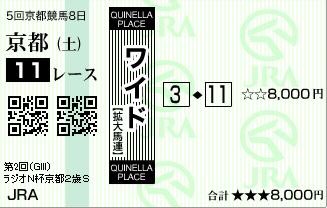 スクリーンショット (209)