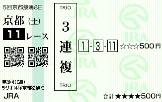 スクリーンショット (211)