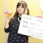 ウマバラThursday!マイルCS(G1)編☆