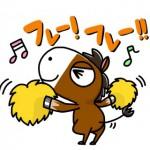 中京の独り言☆12月5日(土)編