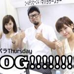 ウマバラThursday!のPOG-!!!