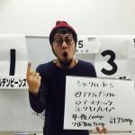 ウマバラThursday!シルクロードS(G3)編の結果☆