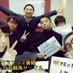 月島競馬サークル!中山記念&阪急杯編