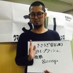 ウマバラThursday!きさらぎ賞(G3)編の結果☆