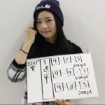 ウマバラ!きさらぎ賞(G3)編 みんなの予想☆
