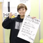 ウマバラThursday!きさらぎ賞(G3)編の予想☆