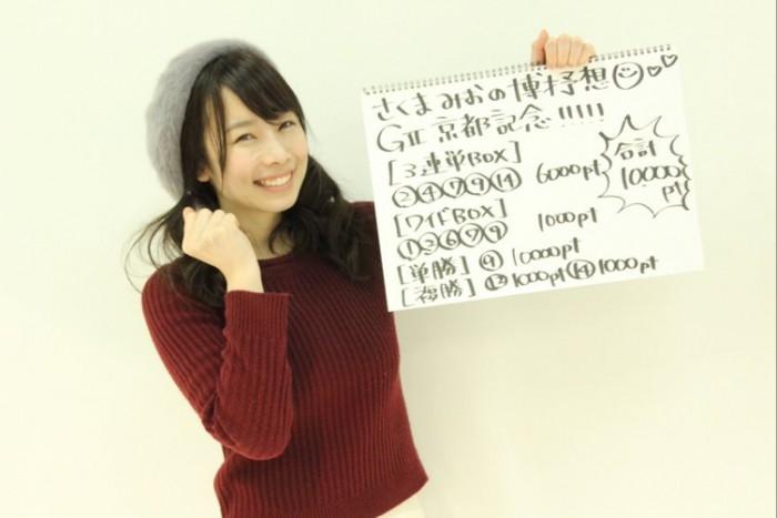IMG_9935