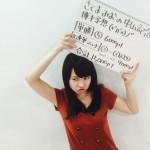 ウマバラ!中山記念(G2)編 みんなの結果☆