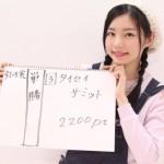 ウマバラ!弥生賞(G2)編 みんなの予想☆