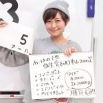 ウマバラThursday!弥生賞(G2)編の予想☆