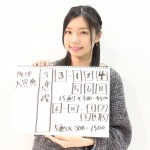ウマバラ!阪神大賞典(G2)編の予想☆