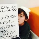 ウマバラThursday!高松宮記念(G1)編の結果☆