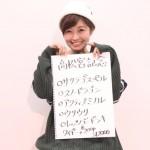 ウマバラThursday!高松宮記念(G1)編 みんなの予想☆