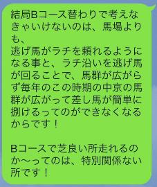 スクリーンショット 2016-03-28 14.01.59