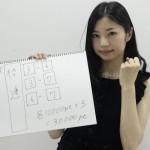 ウマバラ!桜花賞(G1)編のみんなの予想☆