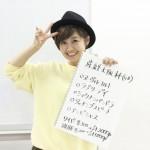 ウマバラThursday!産経大阪杯(G2)編