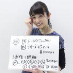 ウマバラ!天皇賞・春(G1)編 みんなの予想☆