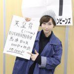ウマバラThursday!天皇賞・春(G1)編 の予想☆
