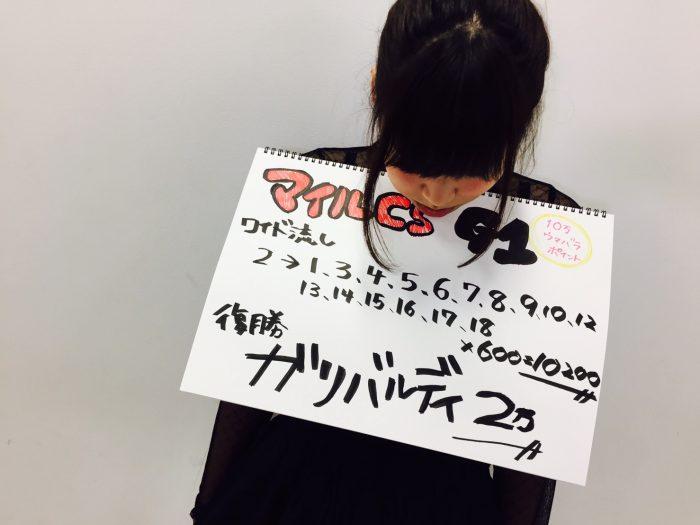 20161106_4347