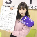 ウマバラThursday!ジャパンカップ(G1)編