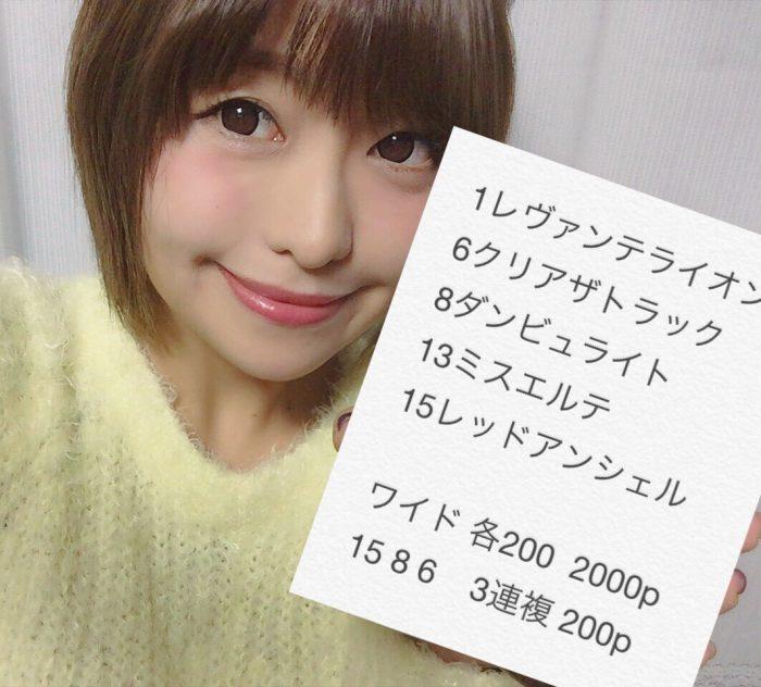 20161212_2139