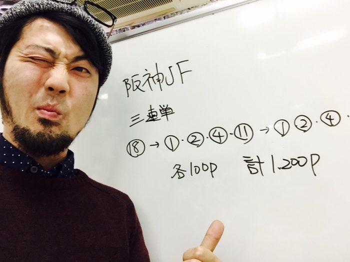 20161212_3479