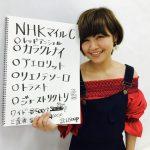 ウマバラThursday!NHKマイルカップ(G1)編の結果☆
