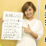 ウマバラThursday!札幌記念(Gll)編