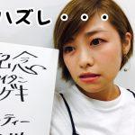 ウマバラThursday!小倉記念(G3)編の結果!