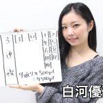 ウマバラ!朝日杯FS(G1)編