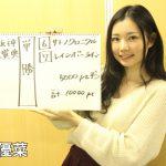 ウマバラ!阪神大賞典(G2)編