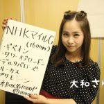 ウマバラThursday!NHKマイルカップ(G1)編