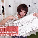 ウマバラ&Thursday!新潟2歳S(G3)編の結果!